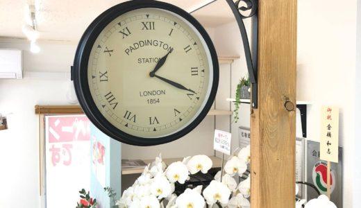 アトムプラザの店内に時計がつきました🕰